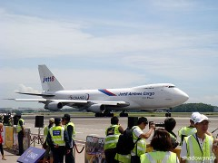 ChangiAirportRace2009_12