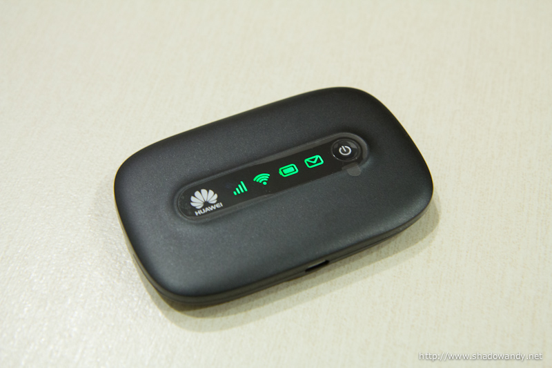 A budget MiFi that makes Internet on the move easier