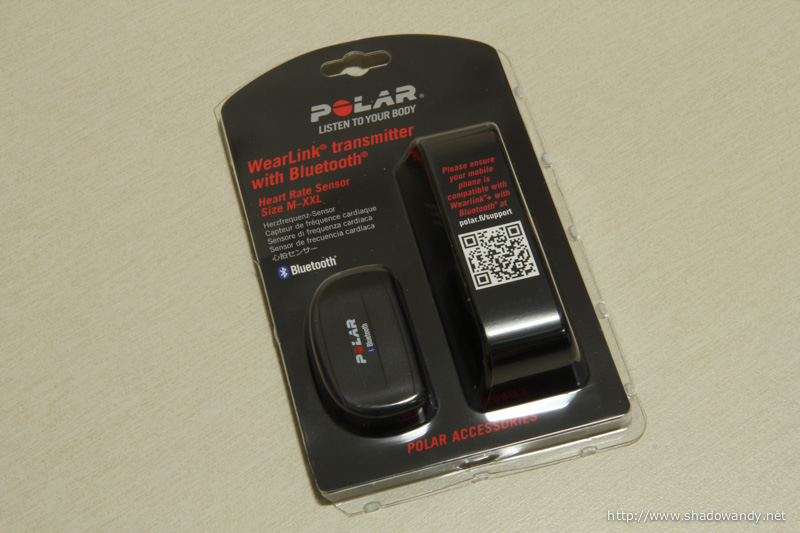 The Polar WearLink®+ transmitter with Bluetooth®