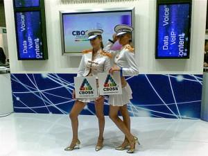 CommunicAsia 2008 - show girls
