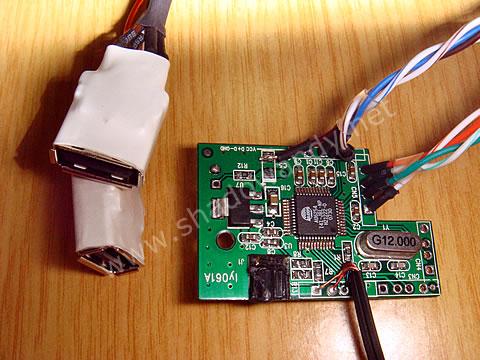 Internal USB Hub - 2 plugs wired