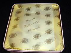 rafflesHotelMoonCake2009_02