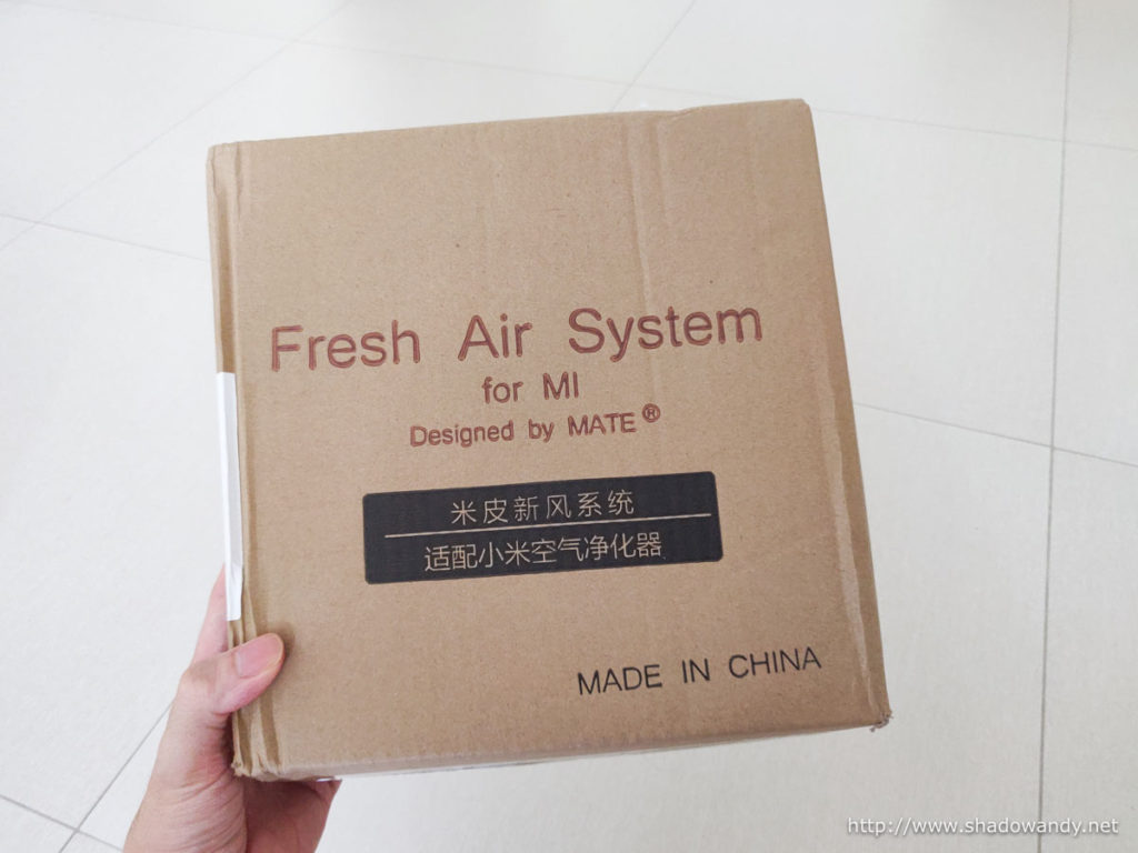 It is small add-on to the Xiaomi Air Purifier 3H.